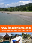 Amazing Lanta Free Travel Guide 2011